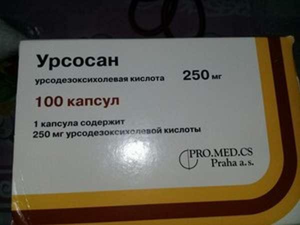 Таблетки Урросан