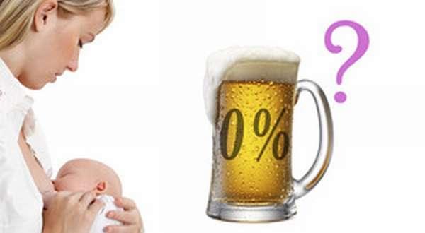 Употребление безалкогольного пива при лактации