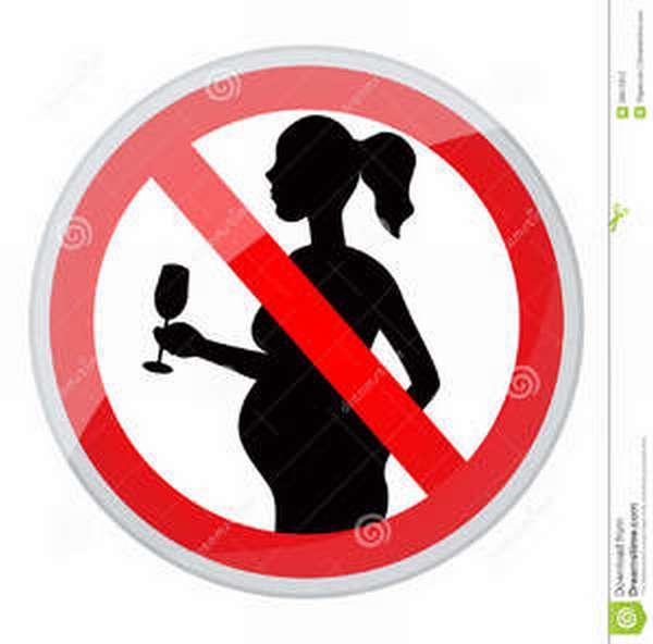 Употребления алкоголя при беременности