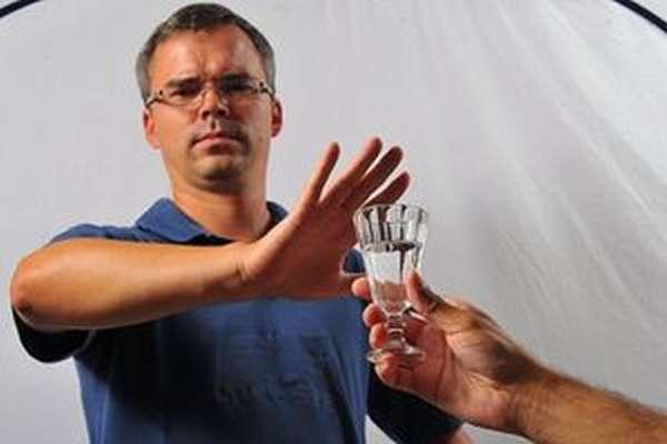 Устранение нужды в алкогольных напитках - способы, методики, процесс