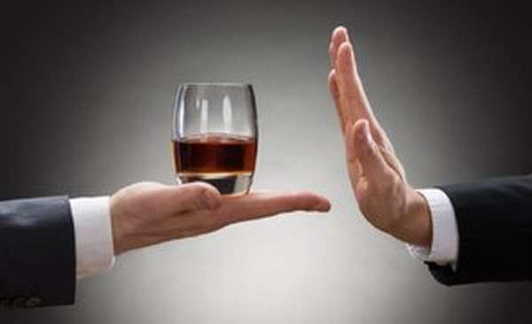 Как вызвать отвращение к спиртному