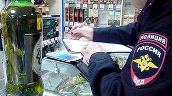 Законы о продаже алкоголя