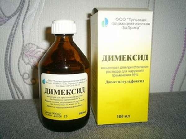 Запах Димексида снижает симптомы опьянения