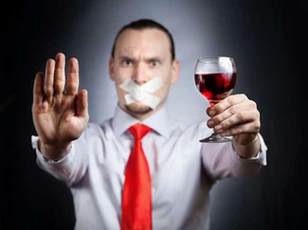 Запрещено употреблять спиртное в период лечения цитраном