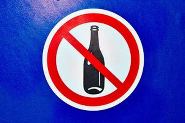 Запрет алкоголя для водителей