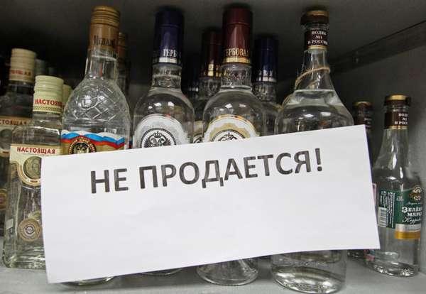 Непродажные напитки
