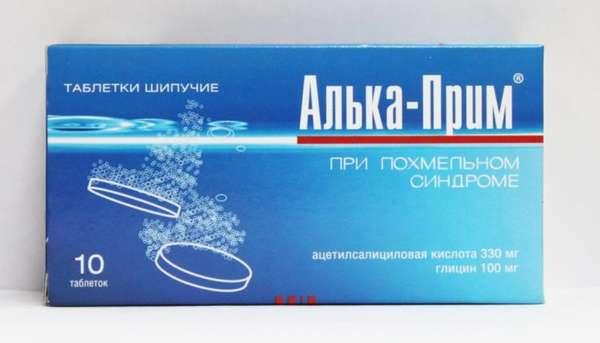 Таблетки Алька-Прим