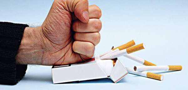Расставание с сигаретами