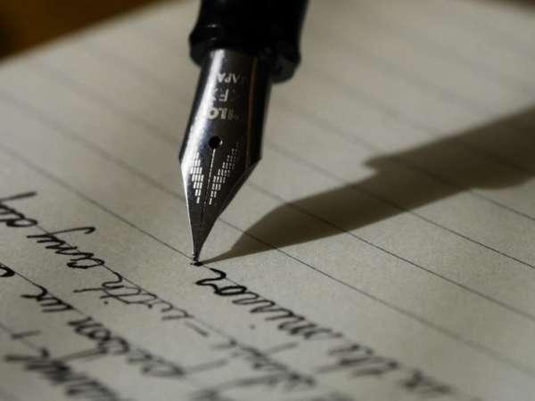 Записи ручкой