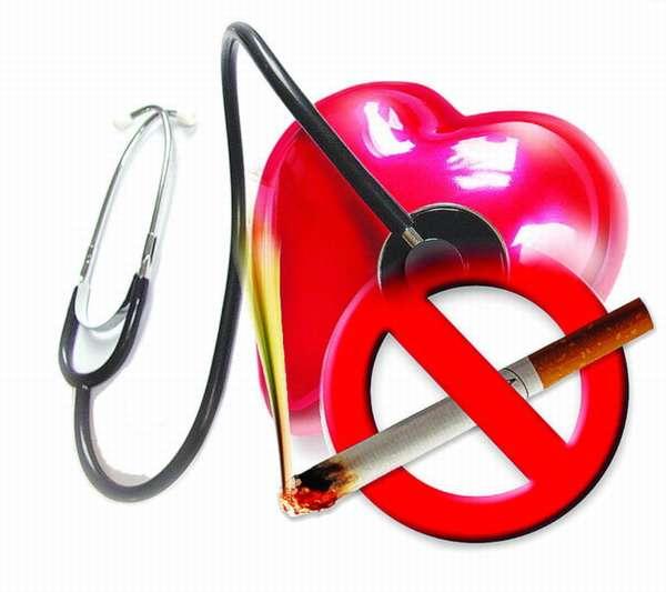 Курение вредно для сердца