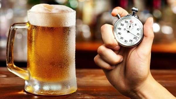 Бокал пива на время
