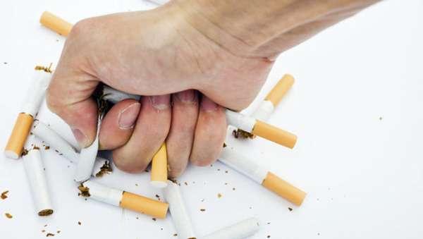 Раздавленные сигареты
