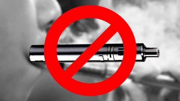 Электронная сигарета запрещена