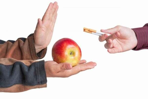 Отказ от предложения покурить