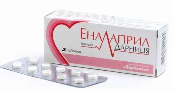 Эланаприл