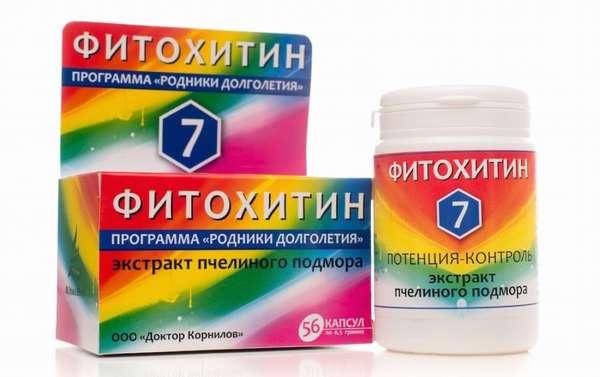 Фитохитин 7
