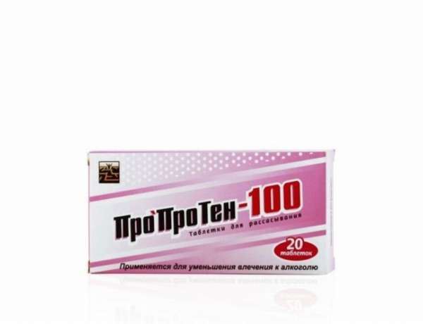 Пропротен - 100