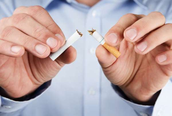 Сломанная сигарета