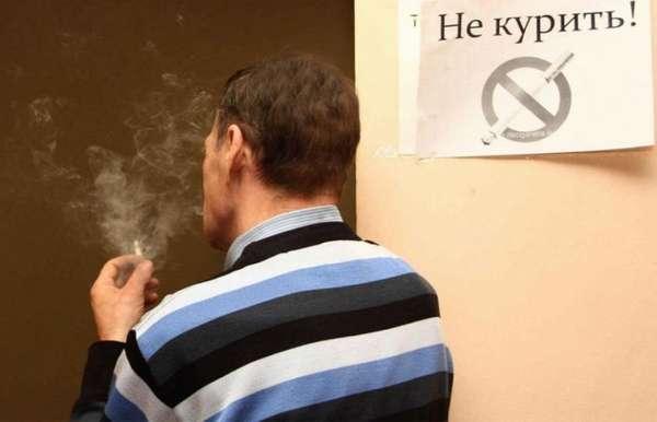 Курение в запрещенном месте
