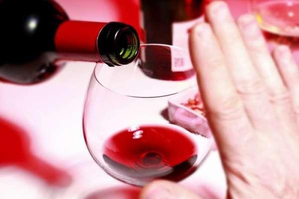 Отказ от распития алкоголя