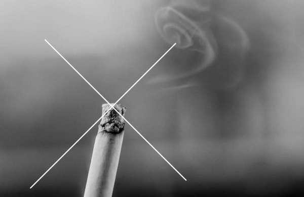 Запрет на курение сигареты
