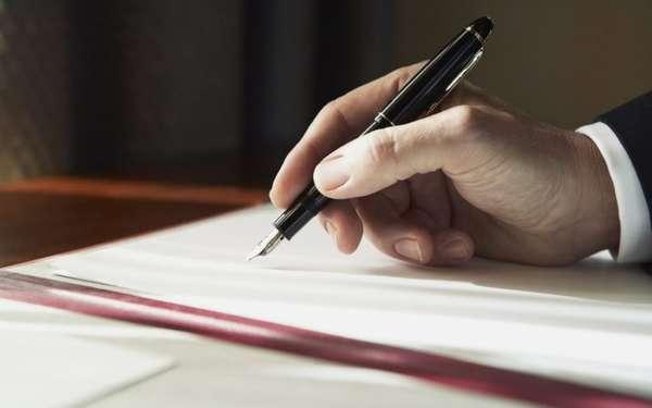 Записи на бумаге