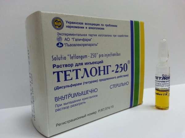 Препарат Тетлонг - 250