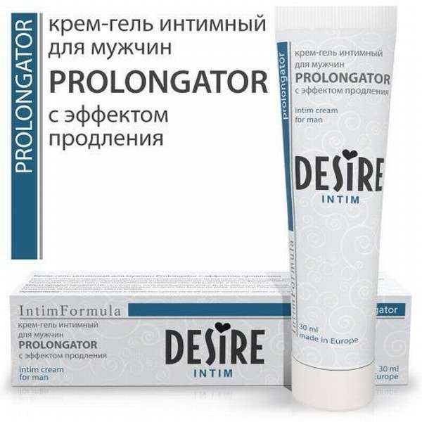 Desire Prolongator