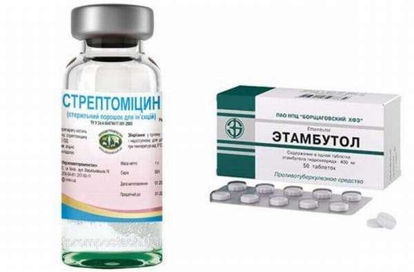 Стриптомицин и Этамбутол