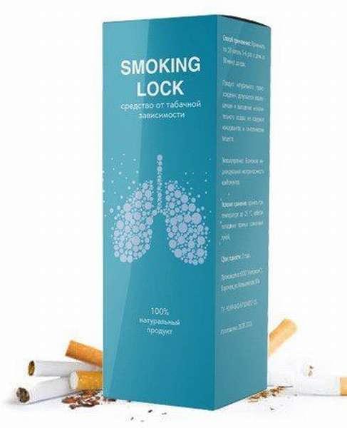 Smoking Lock