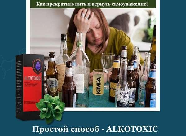 Препарат Алкотоксик
