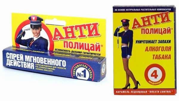 Упаковки Антиполицая