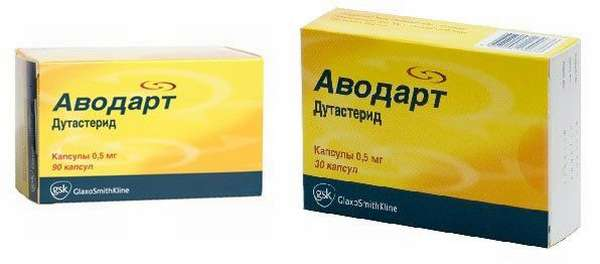 Упаковки Аводарт