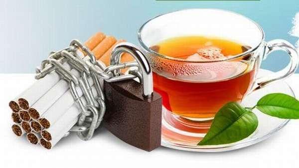 Избавление от курения при помощи чая