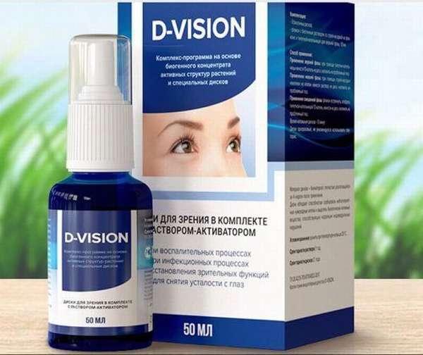 D-Vision для коррекции зрения