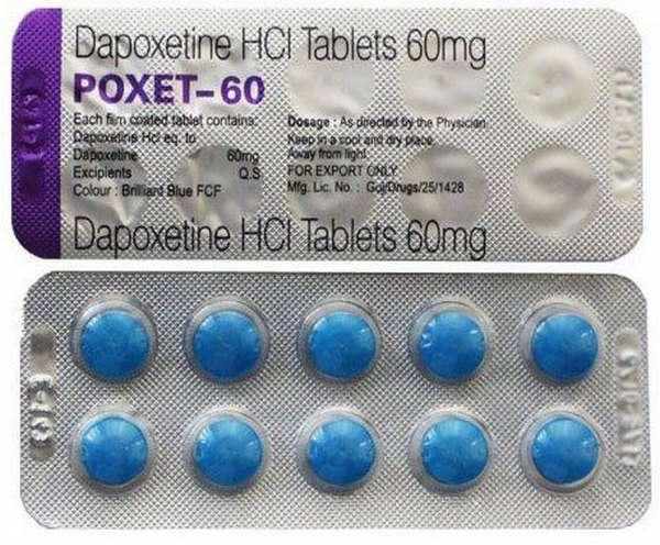 Дапоксетин