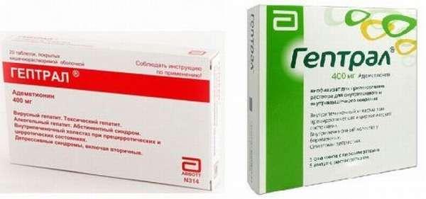 Формы выпуска: таблетки и ампулы