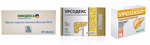 Ливодекса и другие гепатопротекторы