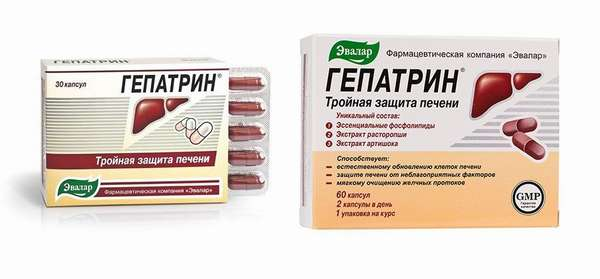 Гепатрин: упаковки