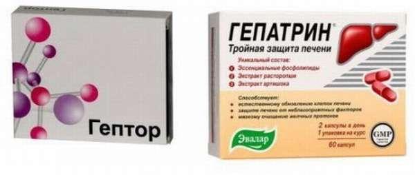 Гептор, Гепатрин