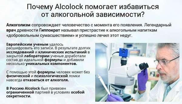 Клинические исследования препарата
