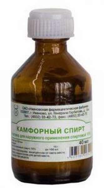 Упаковка камфорного спирта