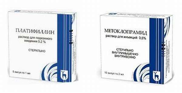 Лекарства от укачивания