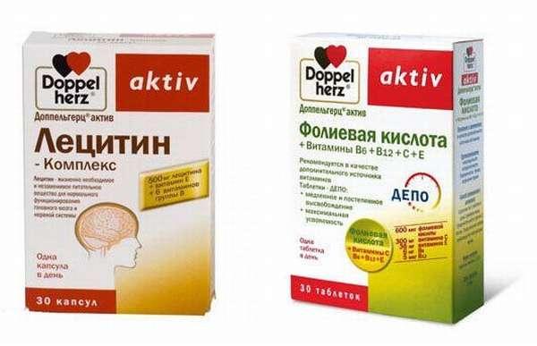 Упаковки от Лецитина и Фолиевой кислоты