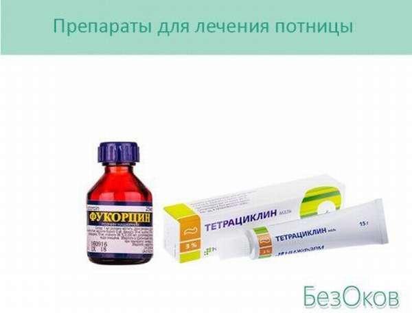 Препараты от потницы