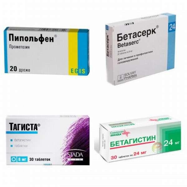 Препараты для головокружения