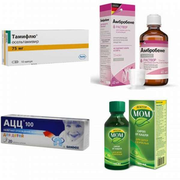 Лекарства при желтой мокроте
