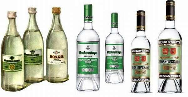 Разные бутылки Московской особой