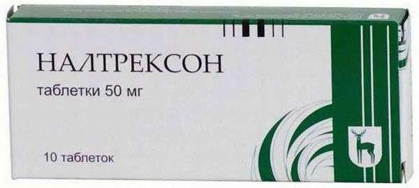 Упаковка Налтрексона