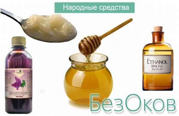 Мед, жир, этанол, настойка сирени